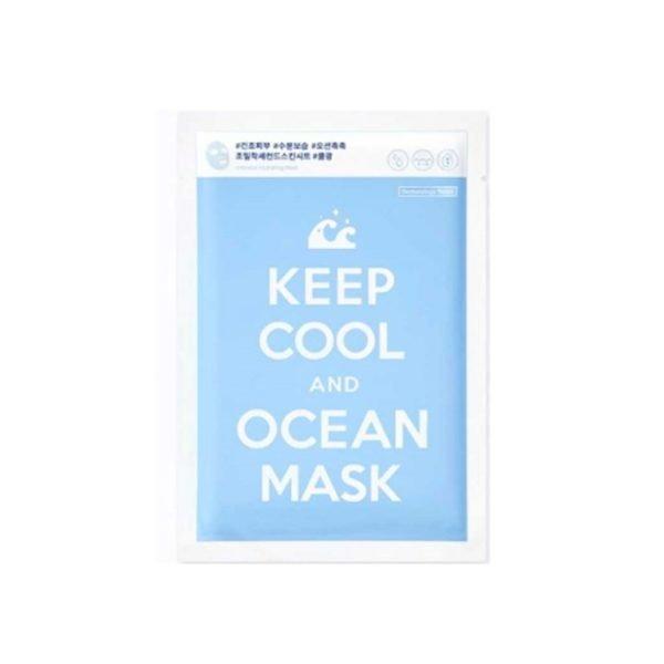 masca-hidratanta-cu-complex-oceanic-25g-keep-cool