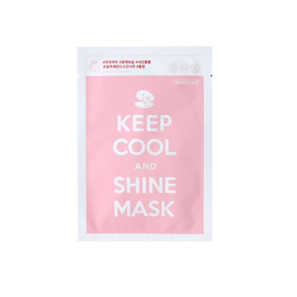 masca-pentru-stralucire-cu-complex-luminous-shine-25g-keep-cool
